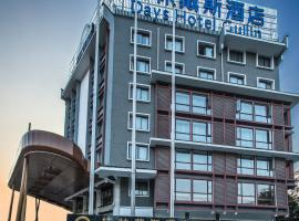 Guilin Days Inn Hotel, отель в Гуйлине
