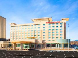 Hilton Garden Inn Denver/Cherry Creek, hotel near Denver Botanic Gardens, Denver