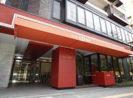 Hotel 1-2-3 Kobe, hotel near Kobe Airport - UKB, Kobe