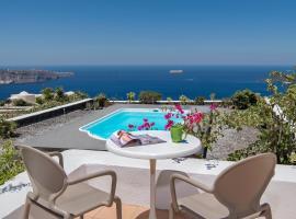 Ananda Retreat, hotel near Santorini Port, Megalochori