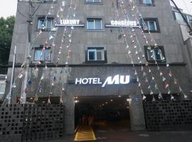 MU Hotel, motel in Busan
