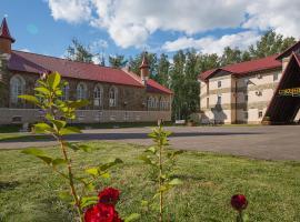 Загородный клуб Айвенго Гостиница Джунгли, отель в Подольске