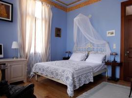 Traditional Hotel Ianthe: Véssa şehrinde bir otel