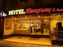 Hotel Kingsway, hotel near Ajmer Junction, Ajmer