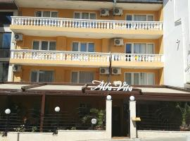 Family Hotel Alfa Vita, отель в Созополе