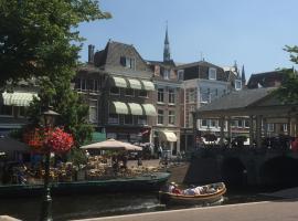 NR22 Leiden, hotel near Leidse Schouwburg, Leiden