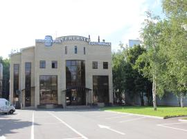 Отель Сенгилей, отель в Ставрополе