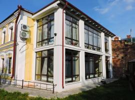 Hostel Kot na Kryshe, hostel in Kazan