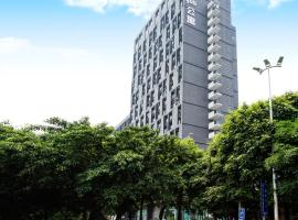 Nuomo Times You Apartment, hotel in Guangzhou