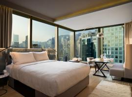 99號寶恒酒店,香港的飯店