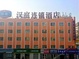Hanting Express Dalian Wangjiaqiao, hotel near Dalian Zhoushuizi International Airport - DLC,