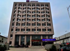 Hanting Express Dalian Development Zone Wanda Plaza, отель в городе Jinzhou