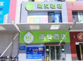 Hi Inn Dalian Gaoxin Wanda Plaza, hotel in Dalian
