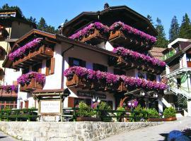 Hotel Garnì La Montanara, hotel in Madonna di Campiglio