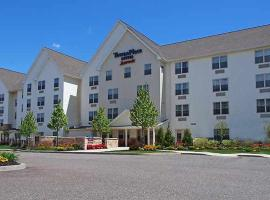 TownePlace Suites Republic Airport Long Island Farmingdale – hotel w mieście Farmingdale
