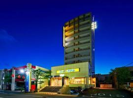 Super Hotel Minamata, hotel in Minamata
