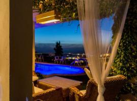 El Balcon de las Nieves, hotel in La Zubia