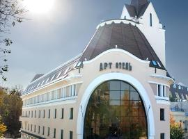 Boutique Art Hotel, hotel in Voronezh