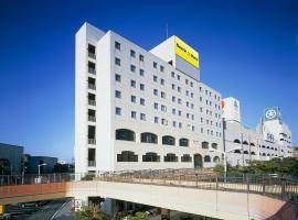 スマイルホテル下関、下関市のホテル