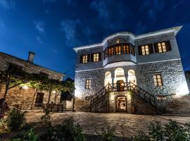 Archontiko Filippidi, guest house in Mileai