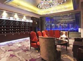 Eurasia Convention International Hotel, hotel near Wuhan Tianhe International Airport - WUH, Wuhan