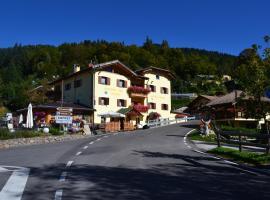 Albergo Aurora, hotel in Vignola