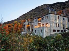 Hotel Athina, hotel in Elati