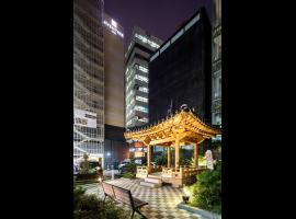 Hotel Aventree Jongno (Myeongdong), hotel in Seoul