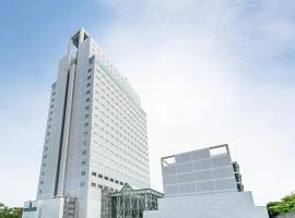 Yokohama Techno Tower Hotel, hotel near Tsurugaoka Hachimangu Shrine, Yokohama