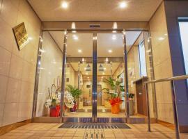 Estate Tokyu Nishikyogoku, apartman u gradu Kjoto