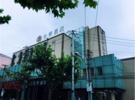 JI Hotel Shanghai Guangda Liuzhou Road, hotel near Shanghai South Train Station, Shanghai