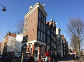 Bridge Inn, B&B in Amsterdam