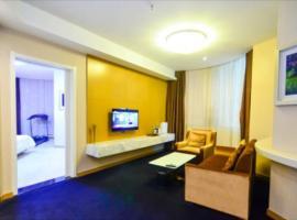 Lavande Hotel Xuzhou Golden Eagle Shopping Centre, отель в городе Сюйчжоу