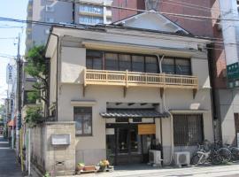Taito Ryokan, ryokan in Tokyo