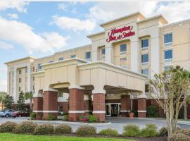 Hampton Inn & Suites Florence-North-I-95, hotel in Florence