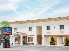 Howard Johnson by Wyndham Hershey, hotel with pools in Hershey