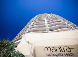 Mantra Coolangatta Beach, hotel in Gold Coast