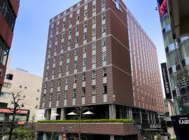 HOTEL UNIZO Tokyo Shibuya, hotel in Tokyo