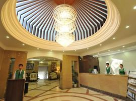 Flower Hotel Ulaanbaatar, hotel in Ulaanbaatar