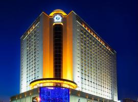 Grand Park Wuxi, hotel in Wuxi