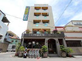 陶陶居商旅 Tautauchu Hotel,花蓮市花蓮機場 - HUN附近的飯店