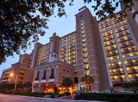Island Vista Resort, hotel in Myrtle Beach