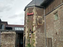 de twie keuninge, hotel dicht bij: Luchthaven Maastricht-Aachen - MST,