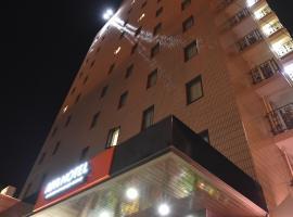アパホテル 宮崎都城駅前、都城市のホテル