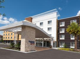 Fairfield Inn & Suites by Marriott Orlando Kissimmee/Celebration, hotel with pools in Orlando