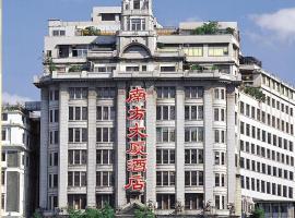 南方大廈酒店,廣州的飯店