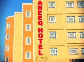 فندق فريق ، فندق في أربيل