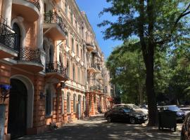 Apartamenty na Sofievskoy, hotel near Port of Odessa, Odessa