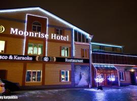 Moonrise Отель, отель в Ярославле