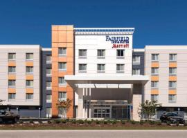 Fairfield Inn & Suites by Marriott Tampa Westshore/Airport, hotel near Tampa International Airport - TPA, Tampa
